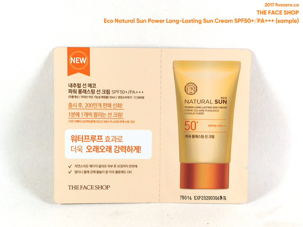 The Face Shop Eco Natural Sun Power Long Lasting Sun Cream (free sample)