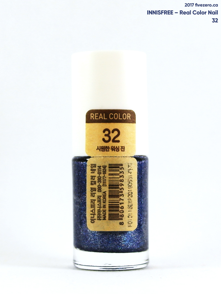 Innisfree Real Color Nail in 32, label