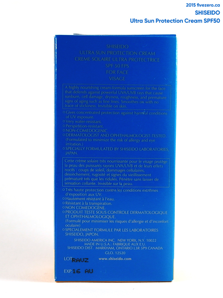 Shiseido Ultra Sun Protection Cream SPF50, box