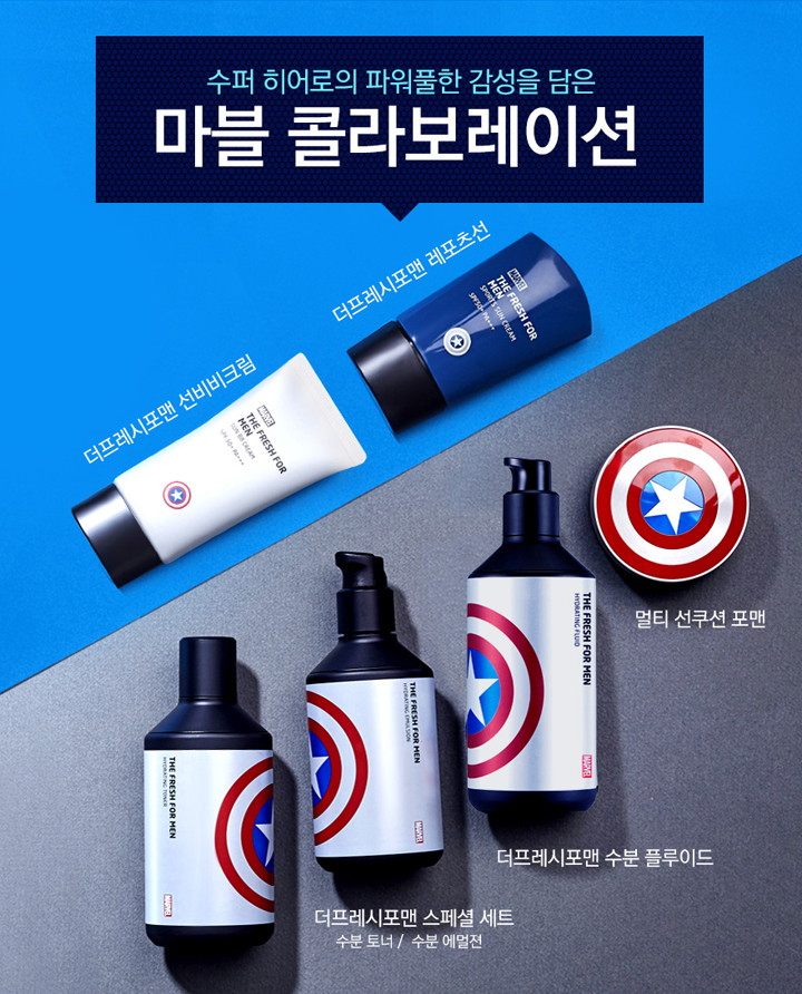 The Face Shop, Marvel Collection (Summer 2017)