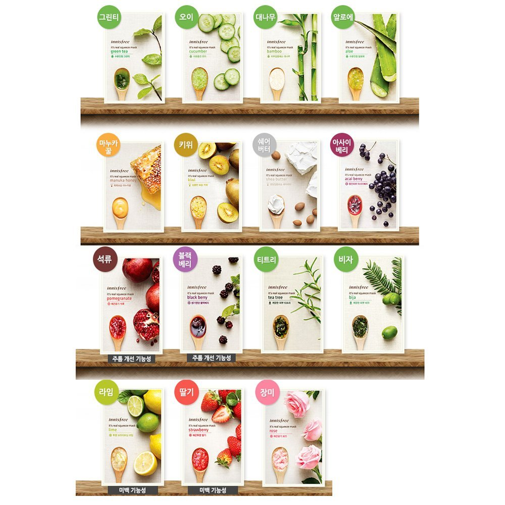Innisfree It's Real Facial Sheet Masks (15 pc)
